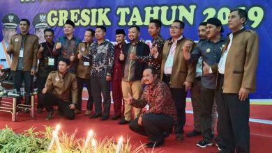Photo of Nurul Yatim Terpilih Kembali Sebagai Ketua AKD Periode 2019-2025