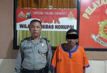 Photo of Polsek Menganti Ungkap Kasus Dugaan Pemerkosaan Di Hendrosari