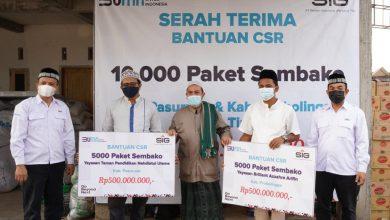 Photo of Sambut Idulfitri 1442 H, SIG Salurkan Paket Sembako Senilai Rp 1,4 Miliar